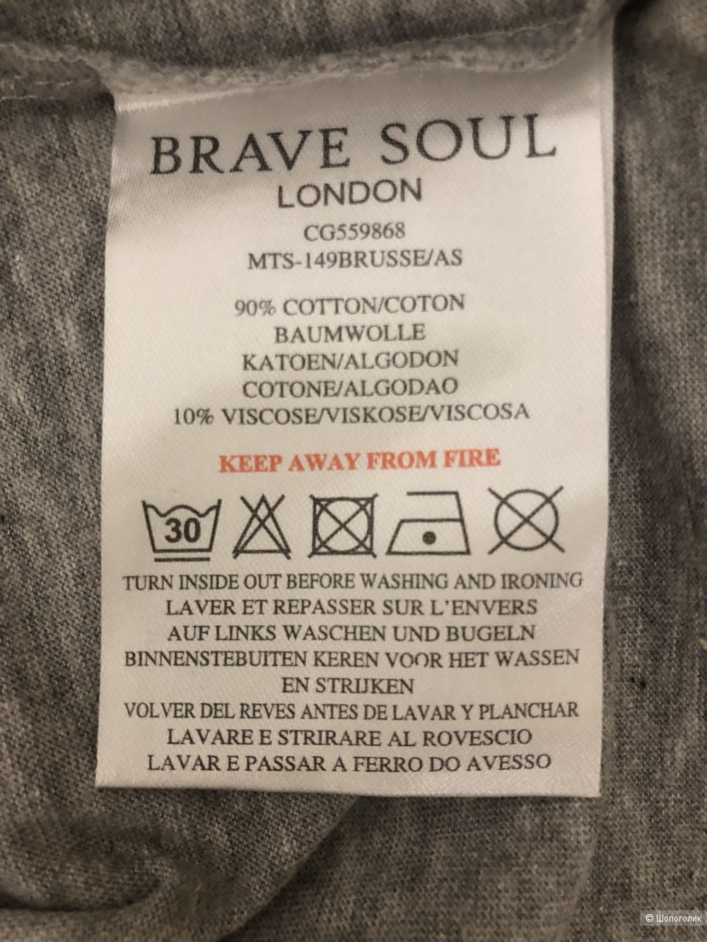 Мужская  футболка  Brave Soul S