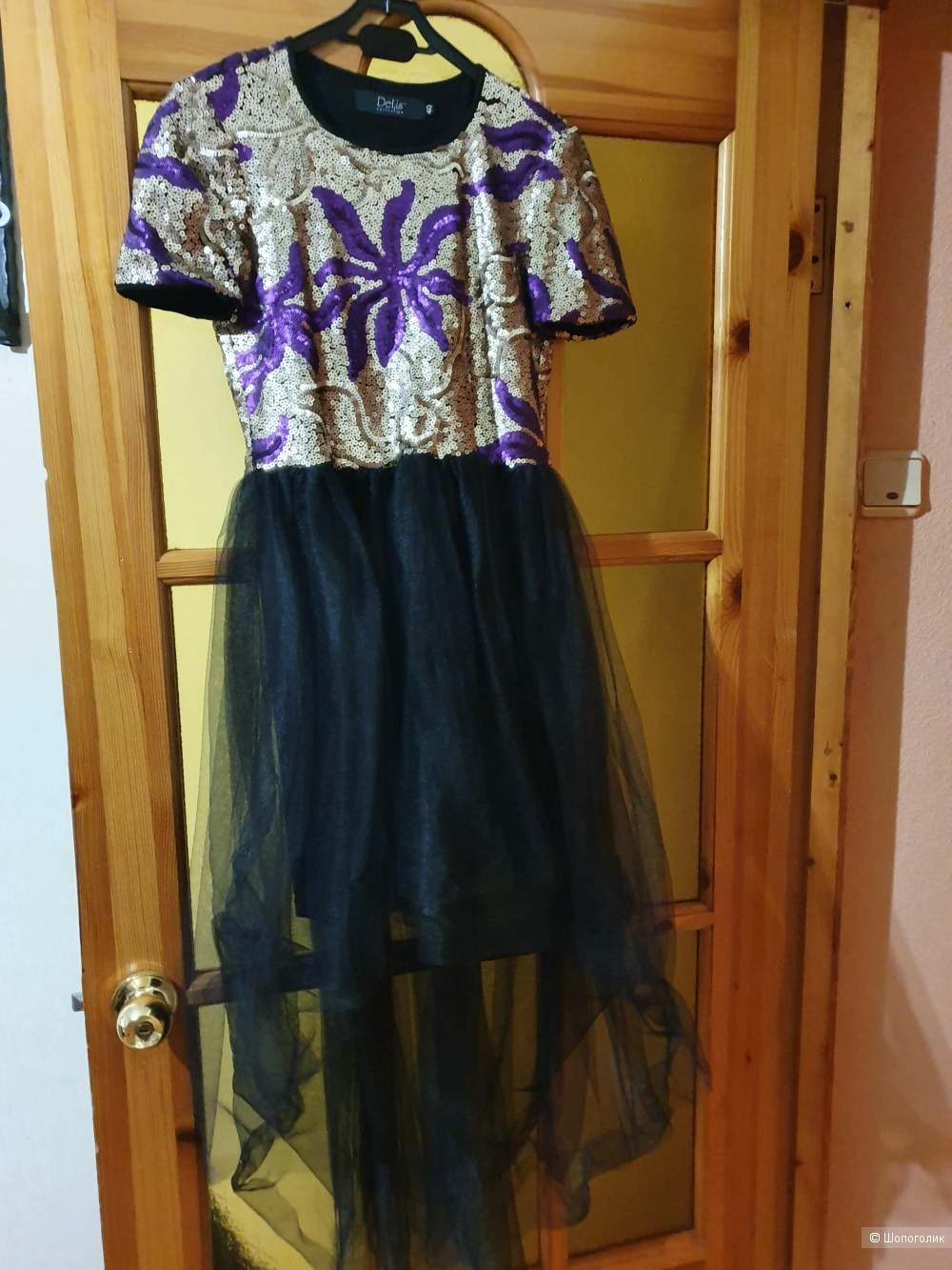 Праздничное платье Delis 40-42.