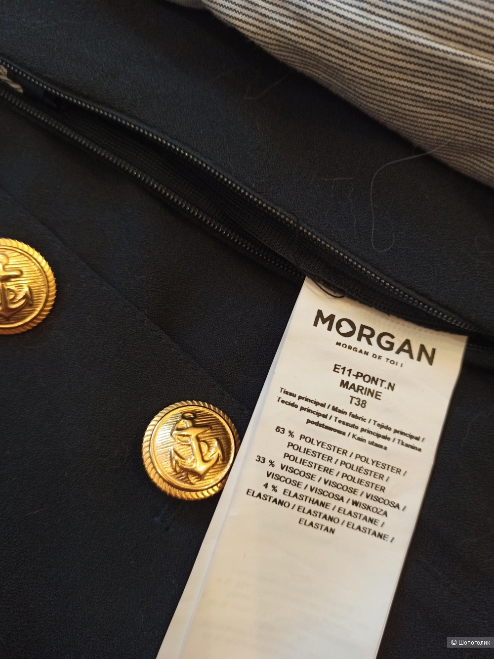 Костюм Morgan размер 44