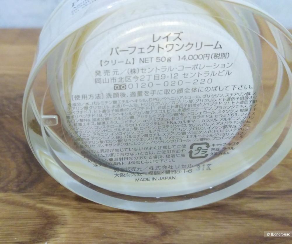 Raise Perfect One антивозрастной крем с пептидами. Япония 50 гр