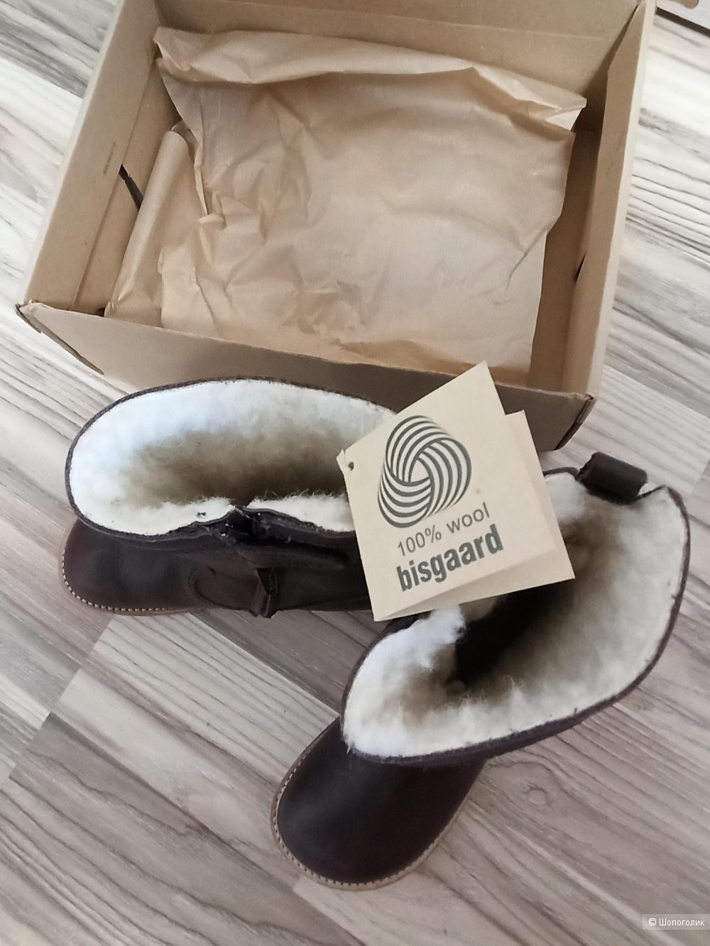 Сапожки  Bisgaard, размер 33/34