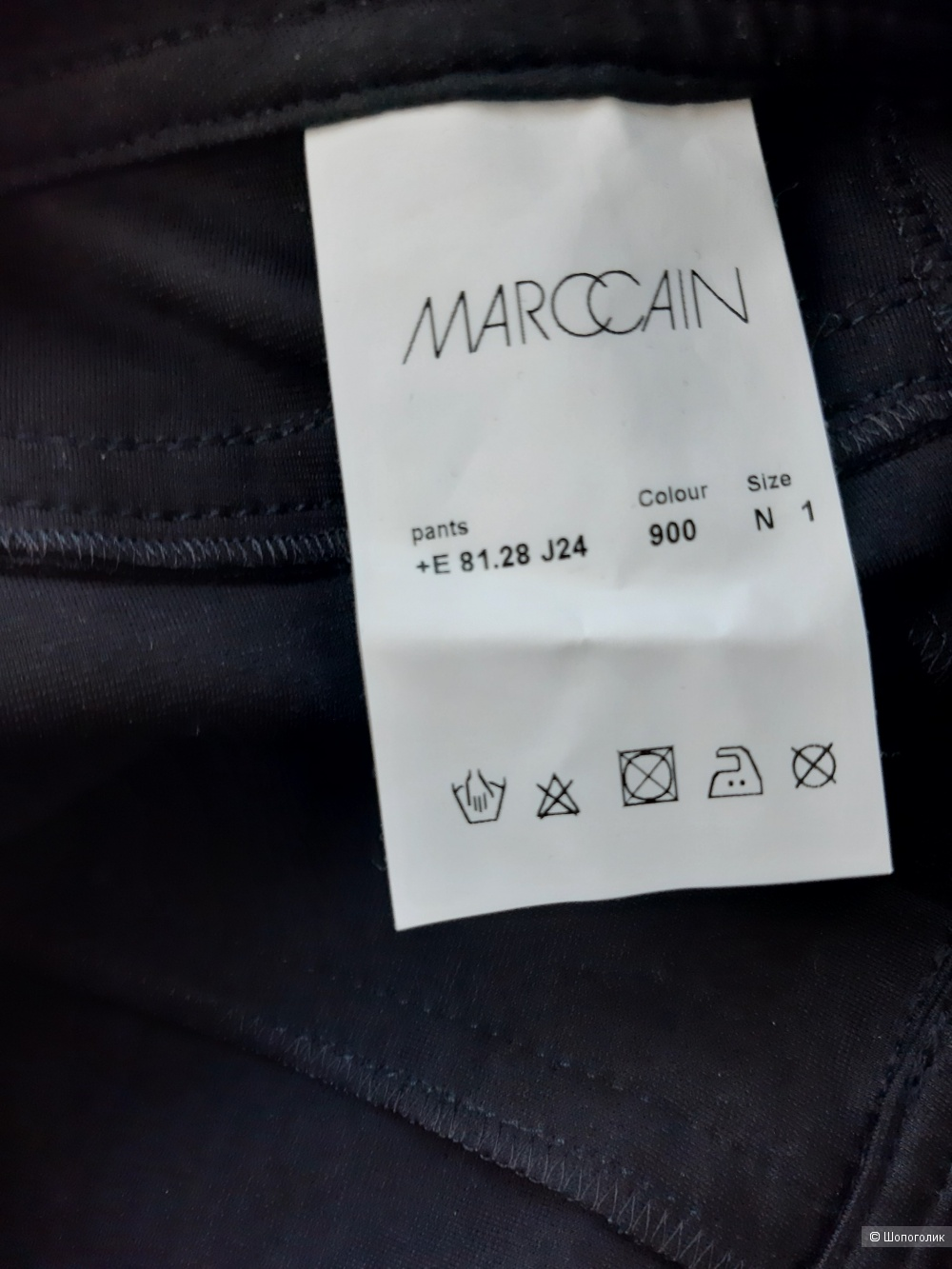 Брюки Marccain