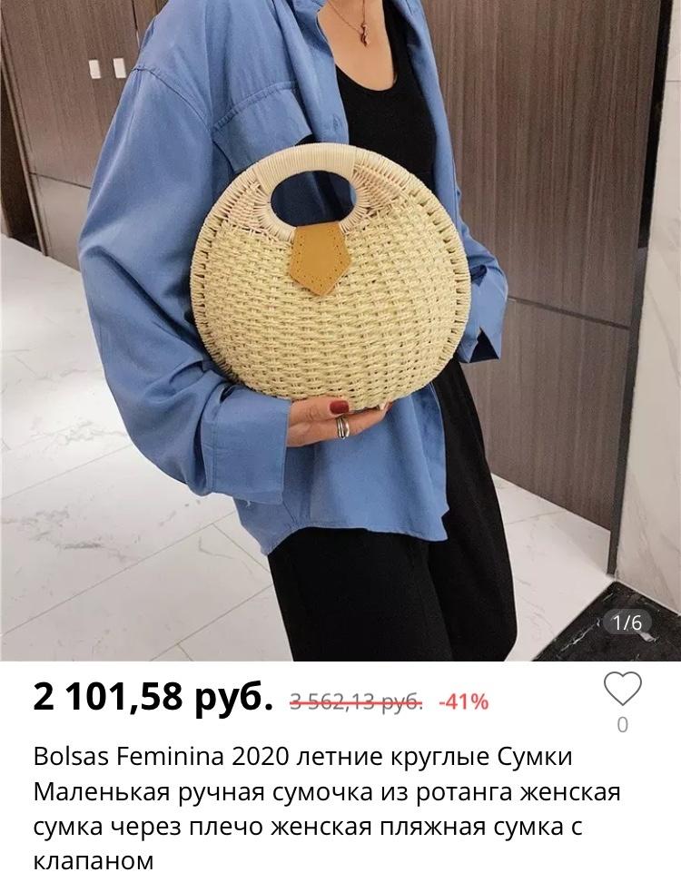 Сумка No name One size