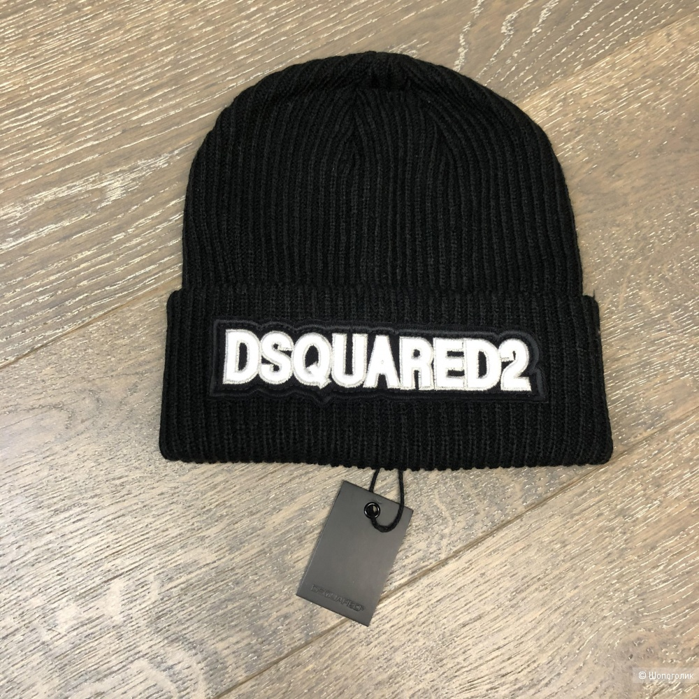 Шапка бини DSQUARED 2, one size