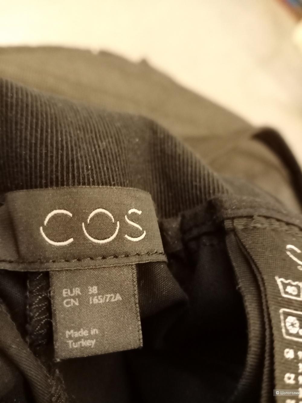 Брюки COS, размер 44-46