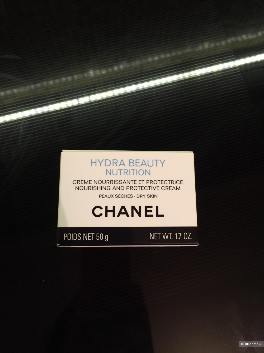 Крем Chanel Hydra Beauty Nutrition
