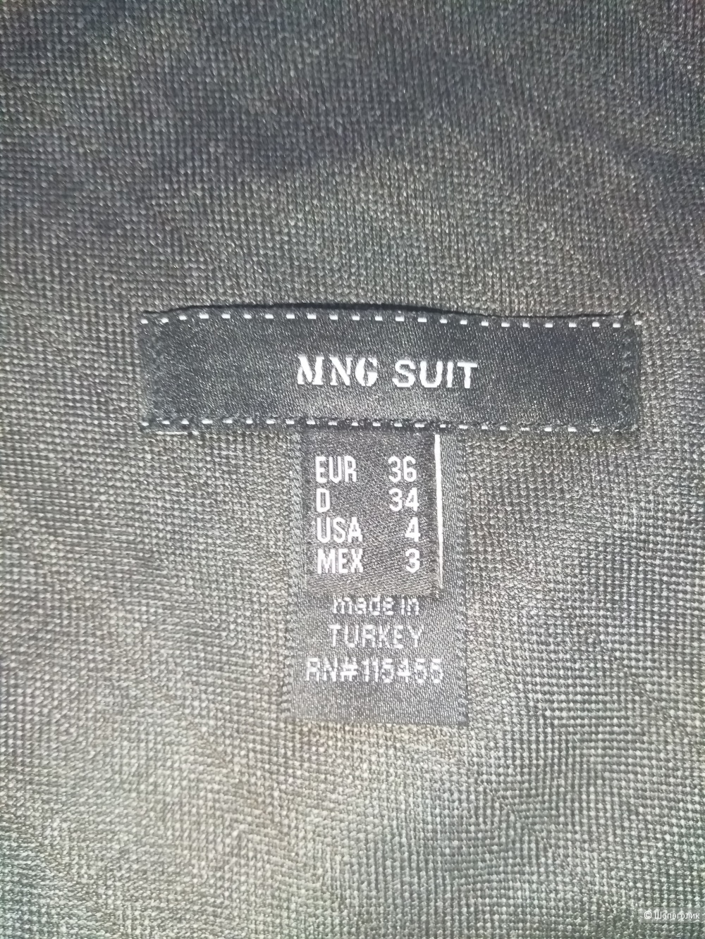 Юбка MNG SUIT, размер S/M