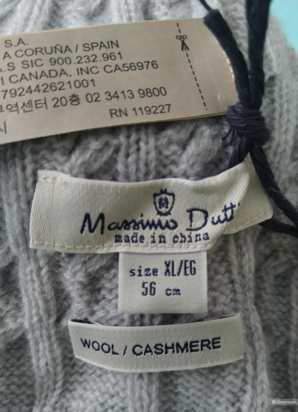 Шапка Massimo Dutti, размер 56 см - XL