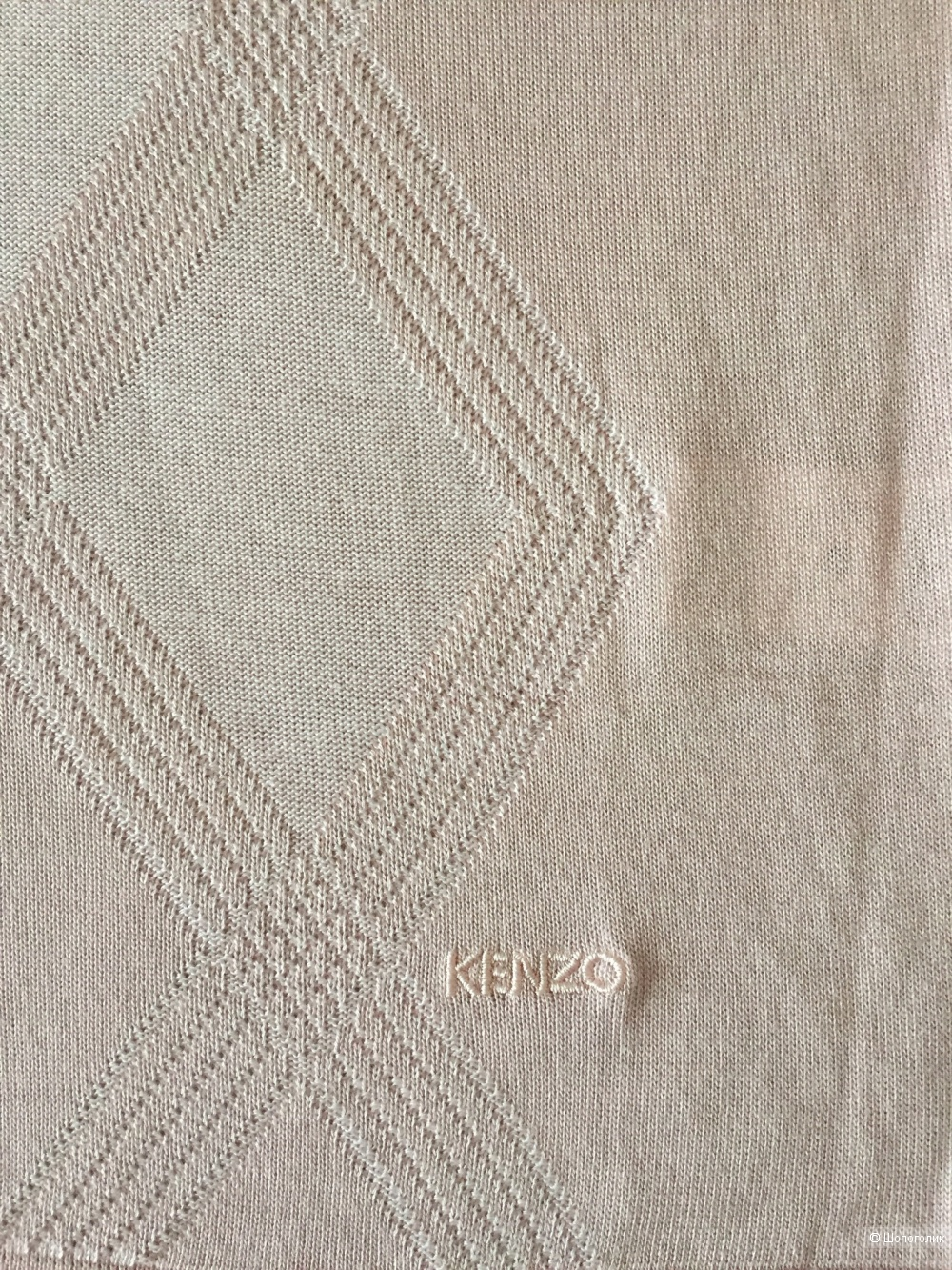 Джемпер Kenzo 50-52 размер