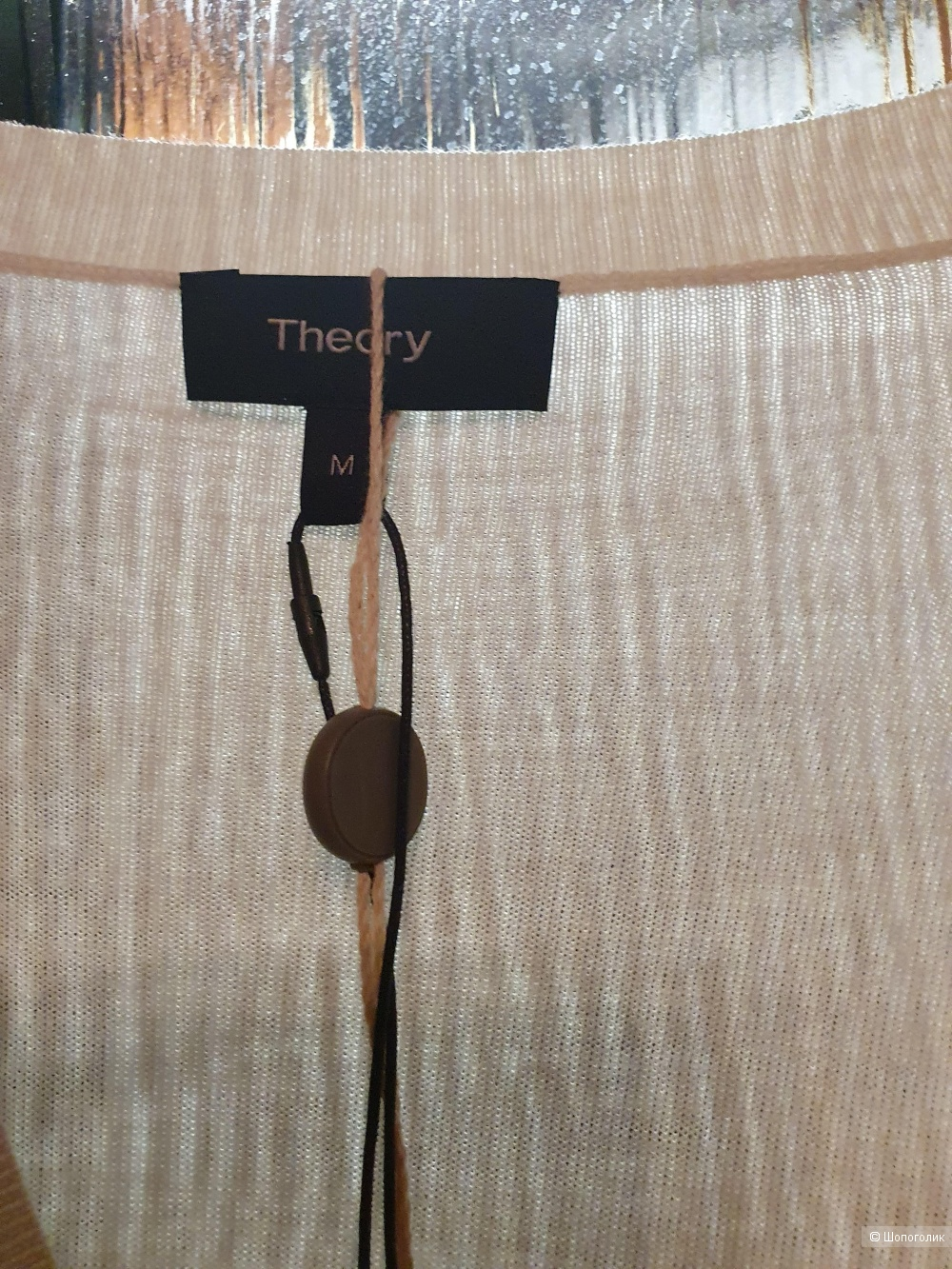 Theory джемпер из 100% мериноса, размер м
