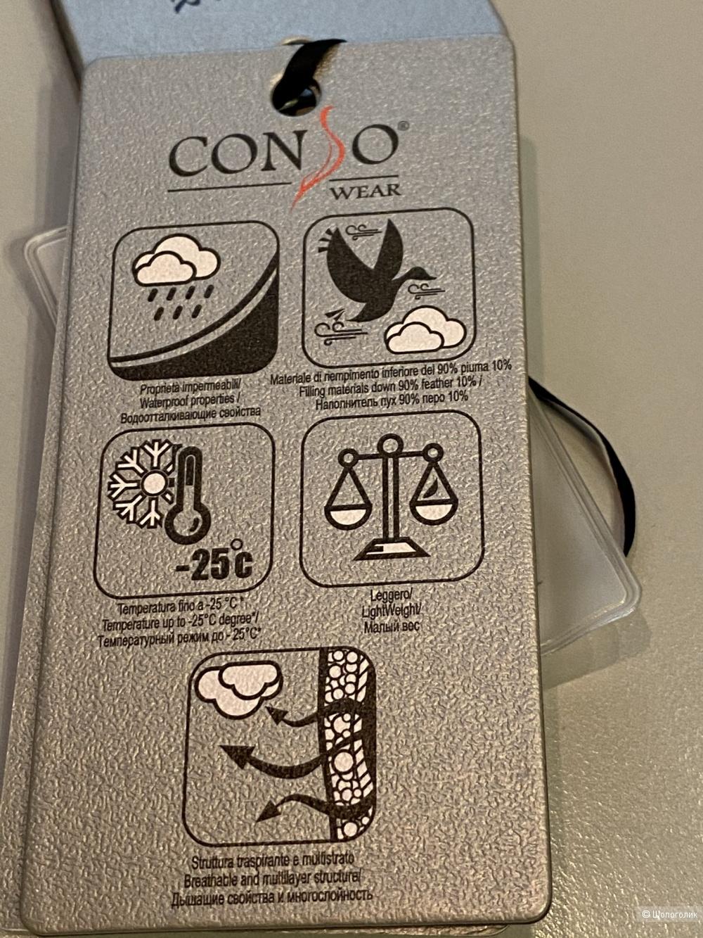 Пуховик Conso, размер 44-46.