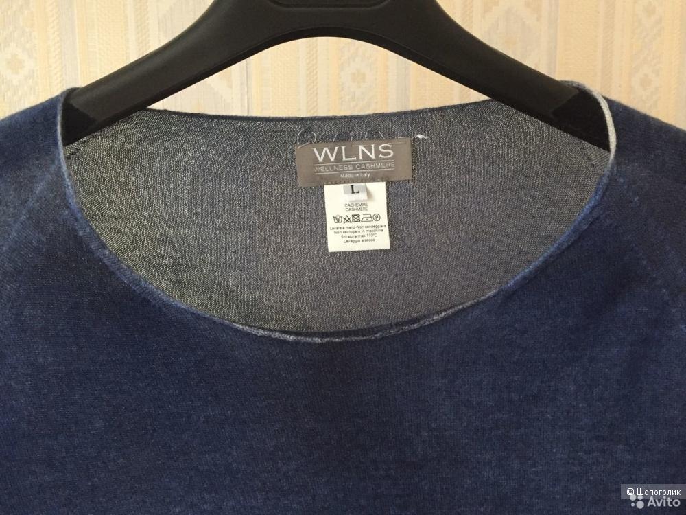 Джемпер wlns Wellness Cashmere 48-50