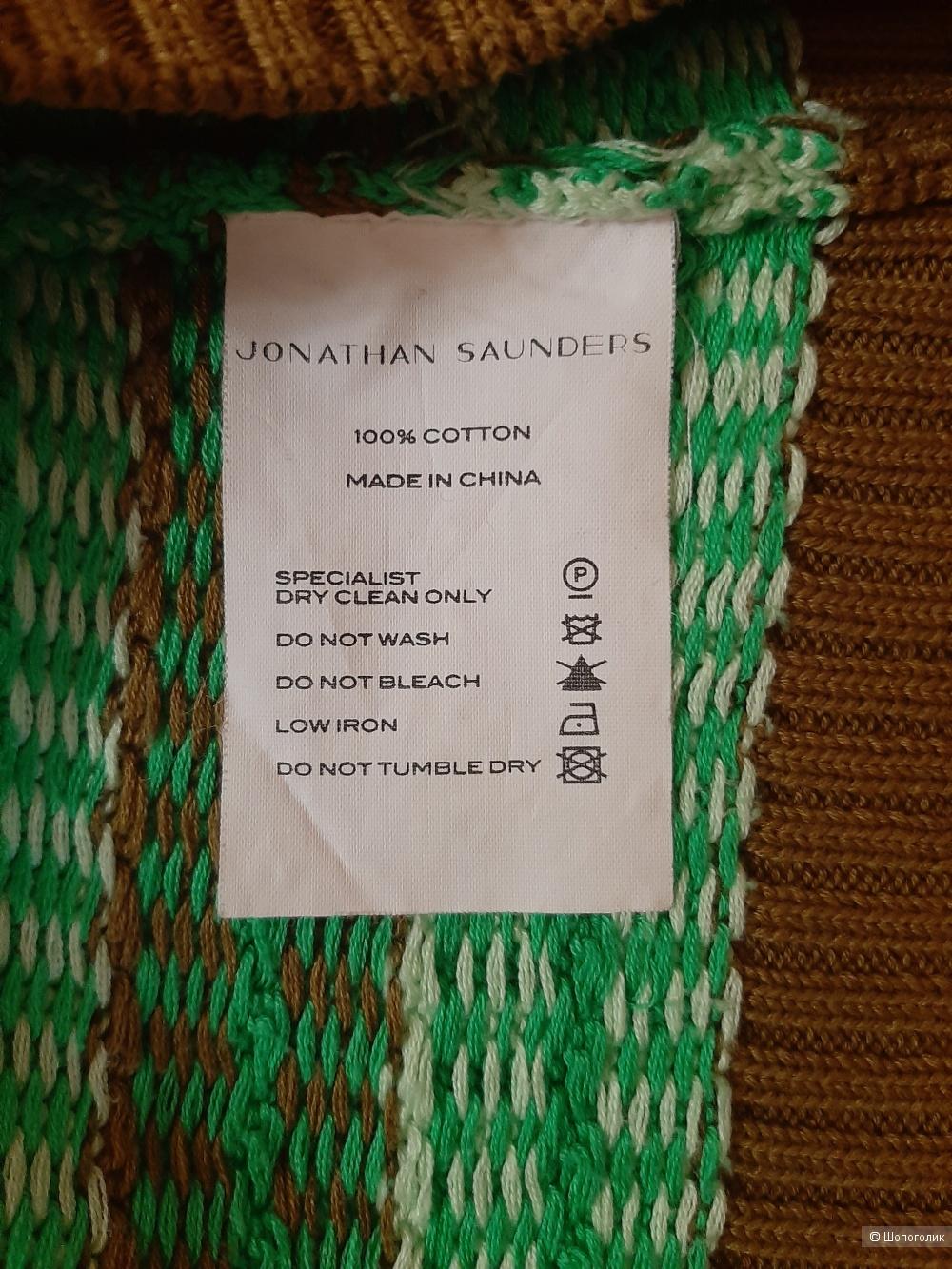 Джемпер Jonathan Saunders размер XS