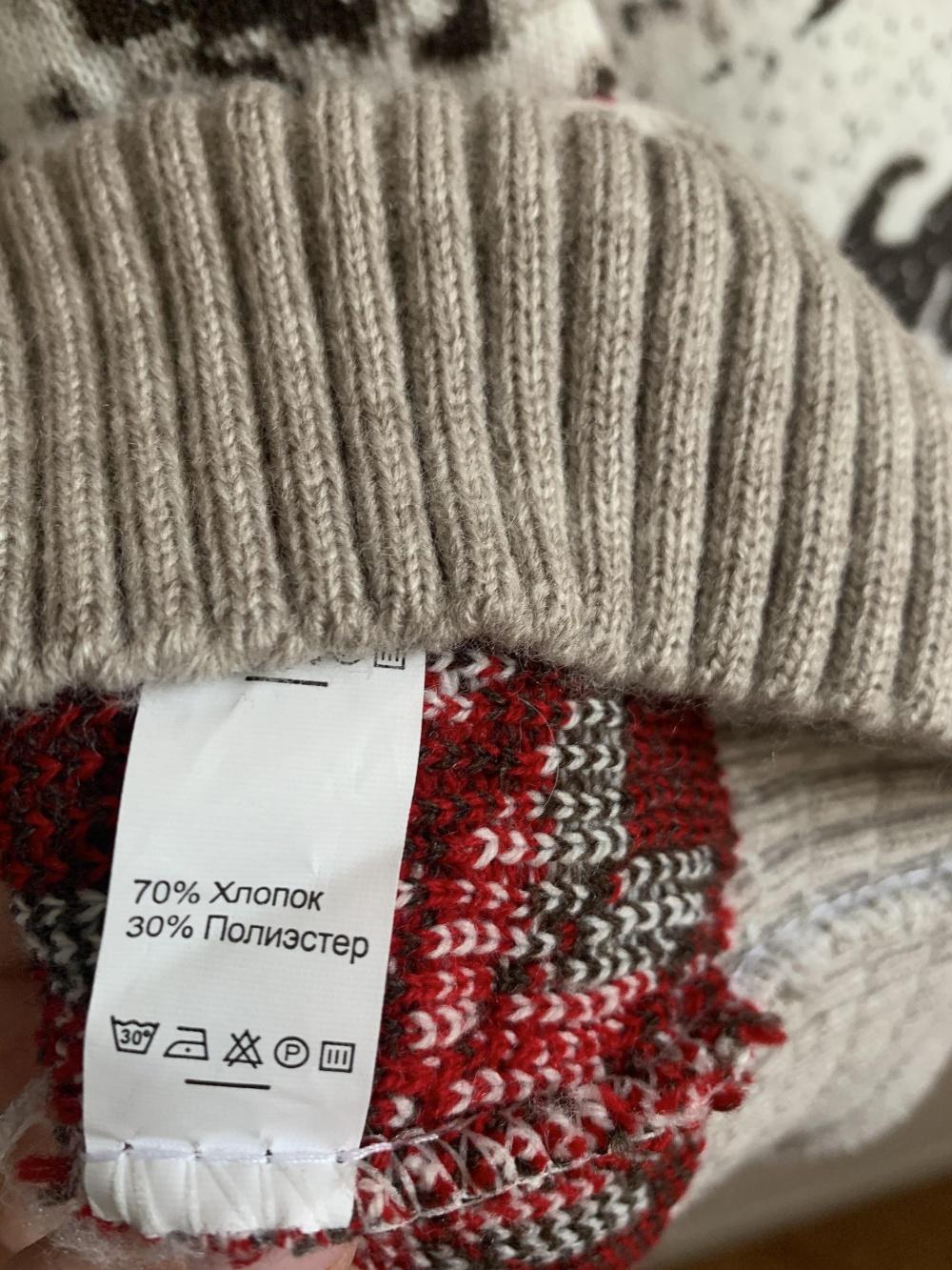 Новогодний свитер, 8-12 лет