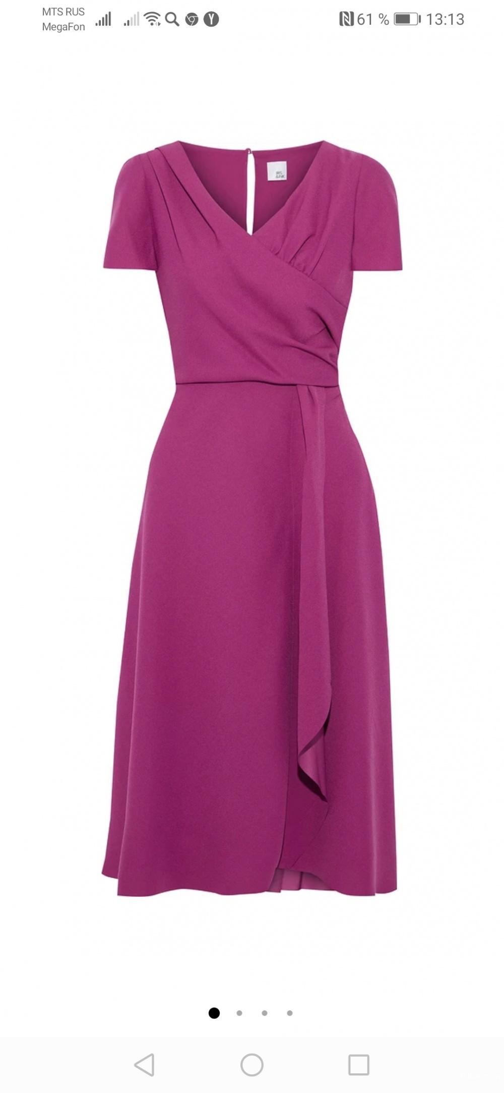 Платье Iris & ink