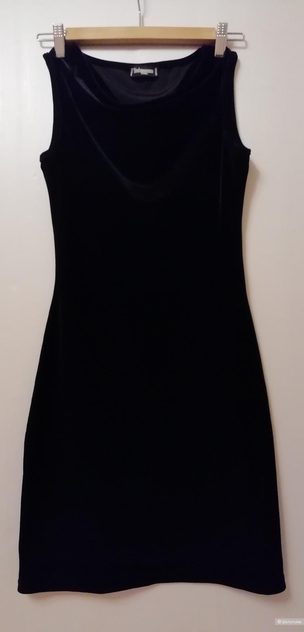 Вечернее платье Sinequanone Paris,42, 44 размер