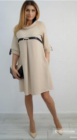 Платье хлопок MIGALOO, 42-50