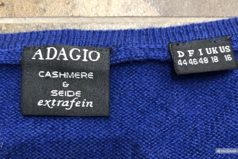 Кардиган бренда Adagio размер L