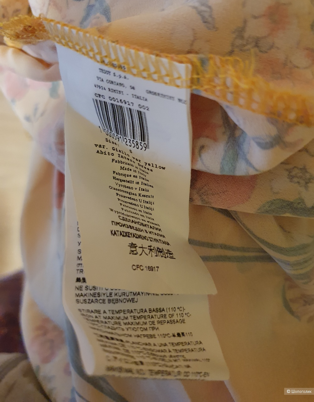 Платье Rinascimento, S