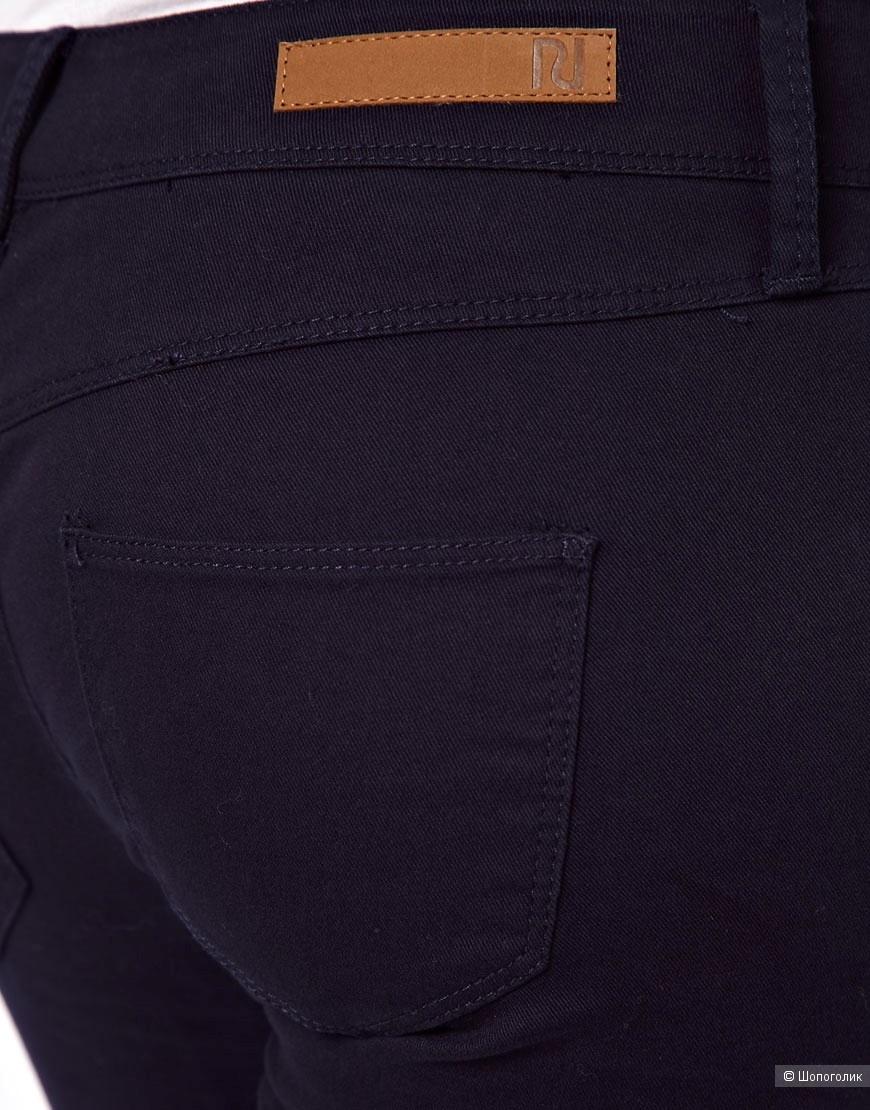 River Island Skinny Zip Detail Jean - Navy / UK 8