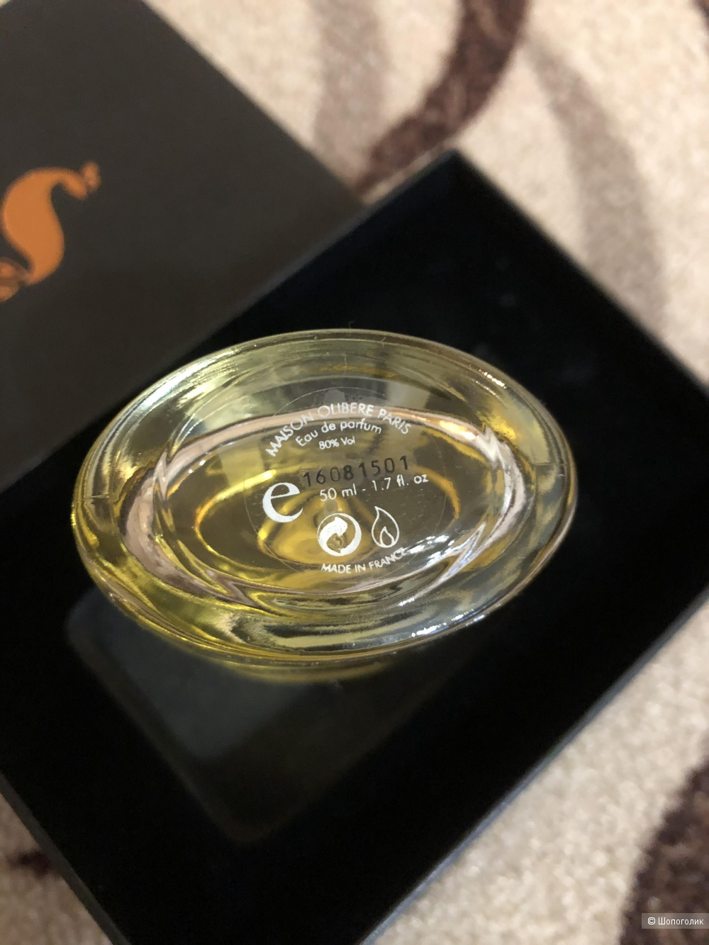 Olibere Parfums Balinesque 50 ml