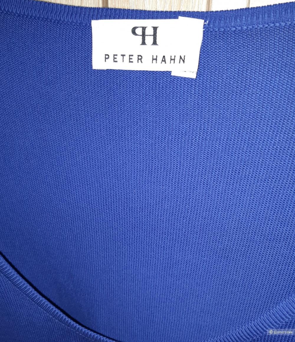 Твинсет peter hahn, размер 46/48/50