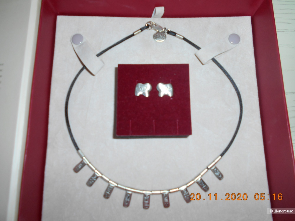 Комплект из серебра, Испания