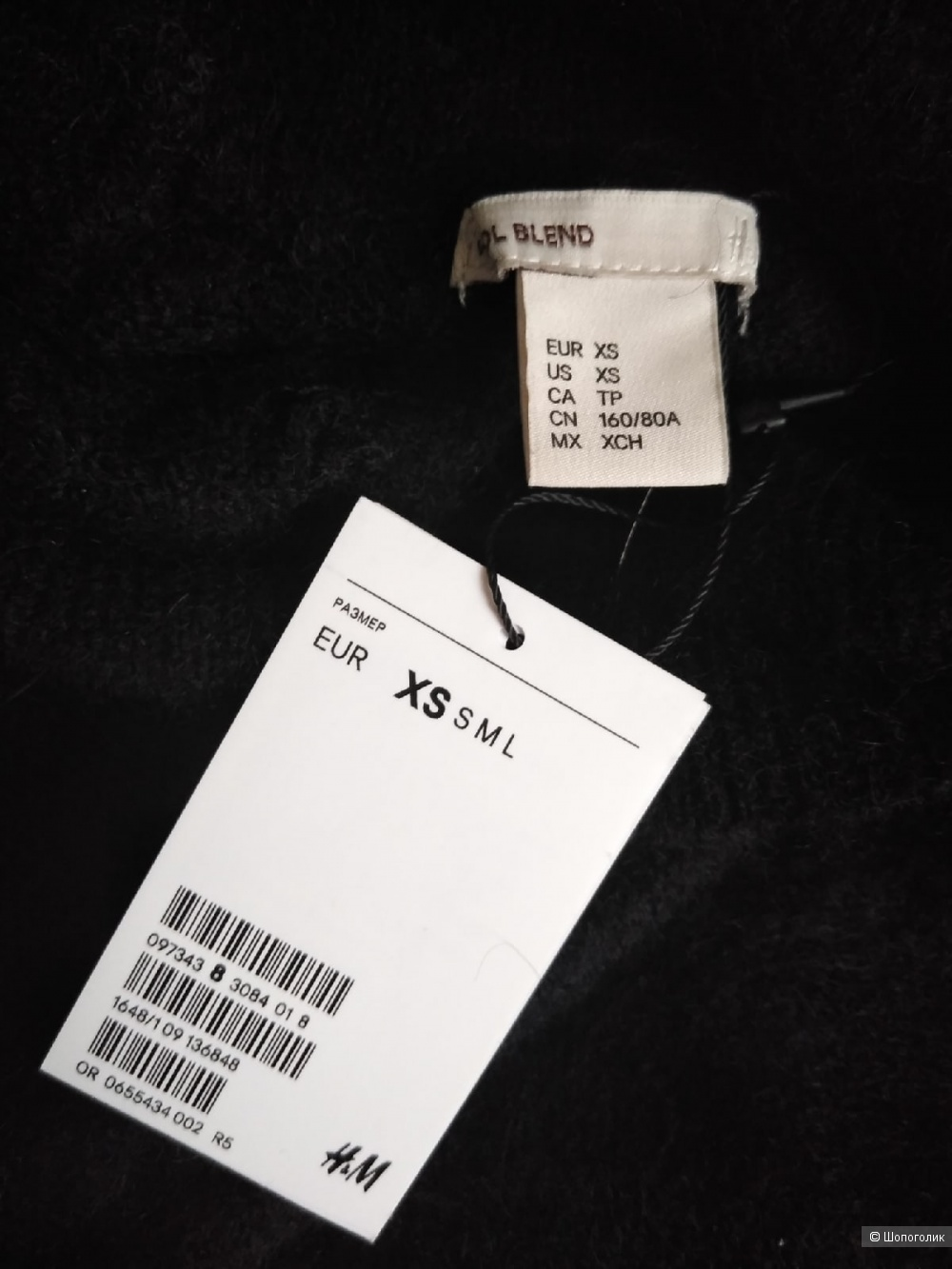Свитер из мохера H&M Premium Quality. Размер: XS (42-44).