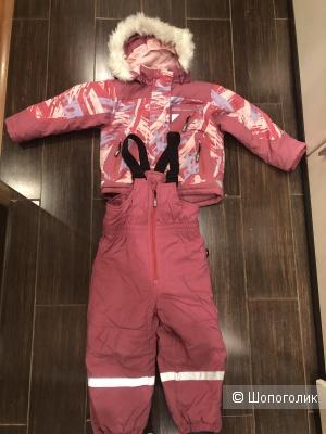 Зимний костюм Ketch 98 размер