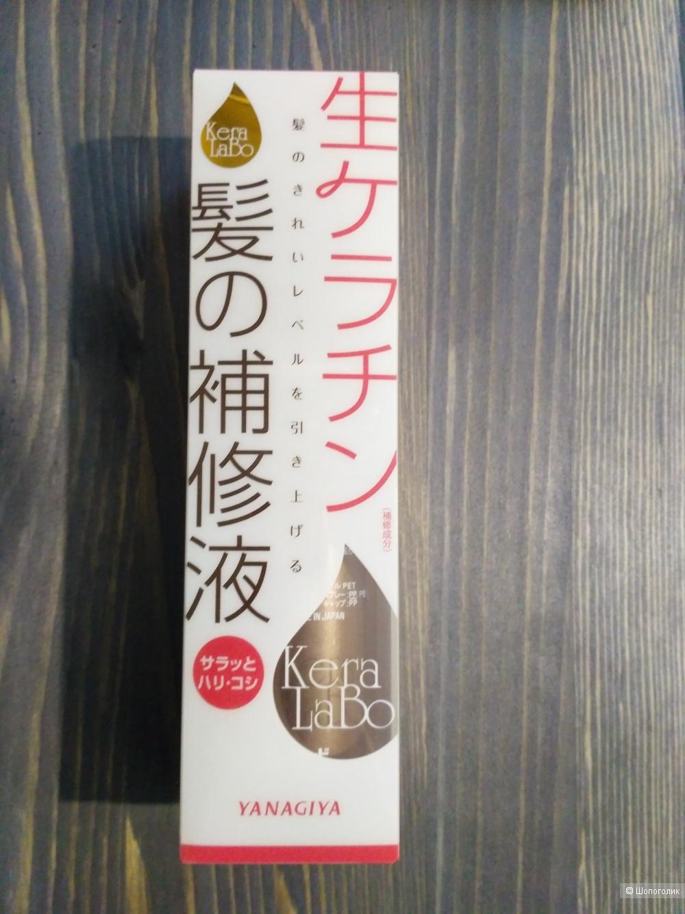YANAGIYA Kera Labo бессиликоновый спрей для волос с жидким кератином. 200 мл. Япония