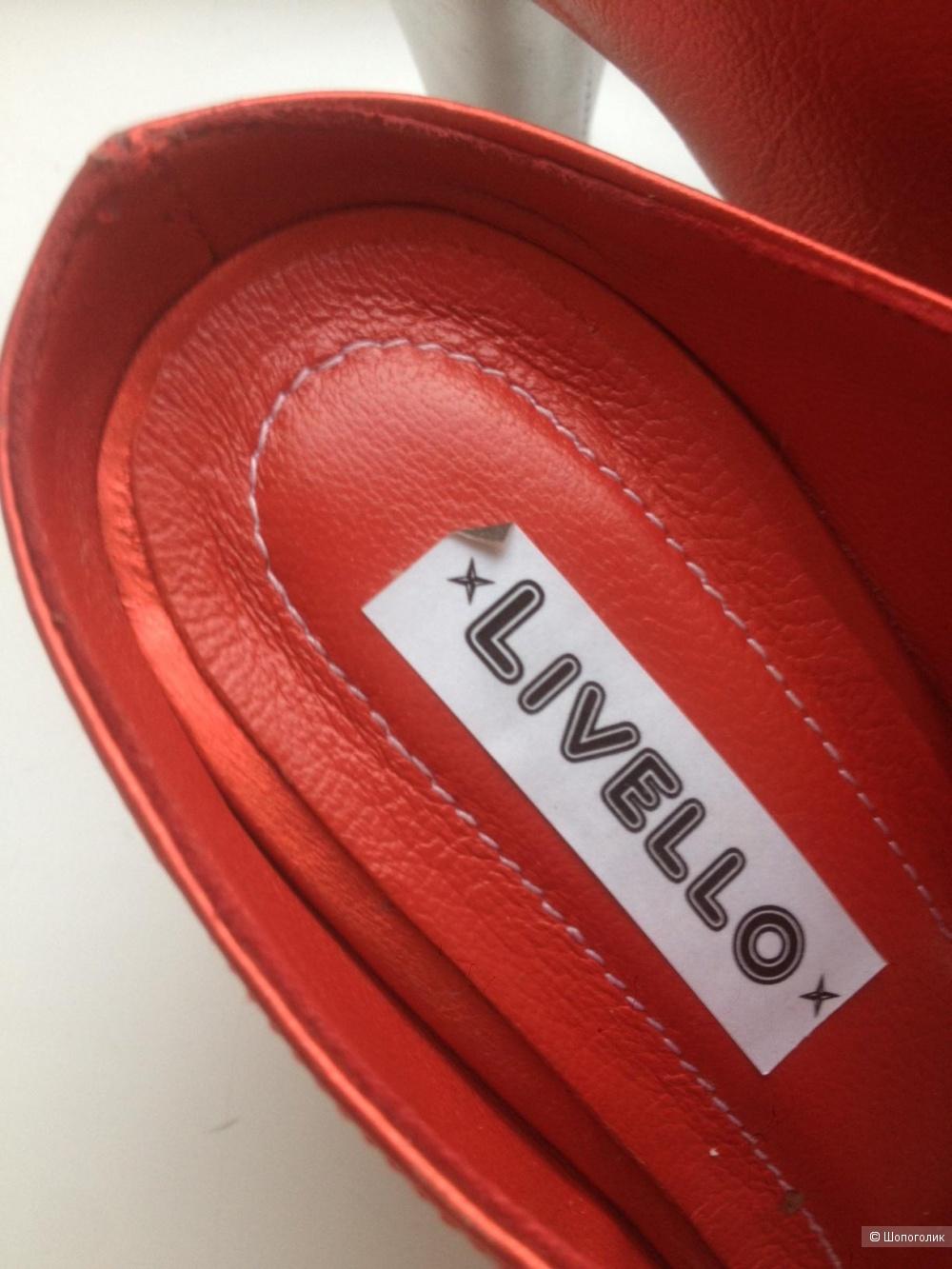 Сабо Livello- 37,5