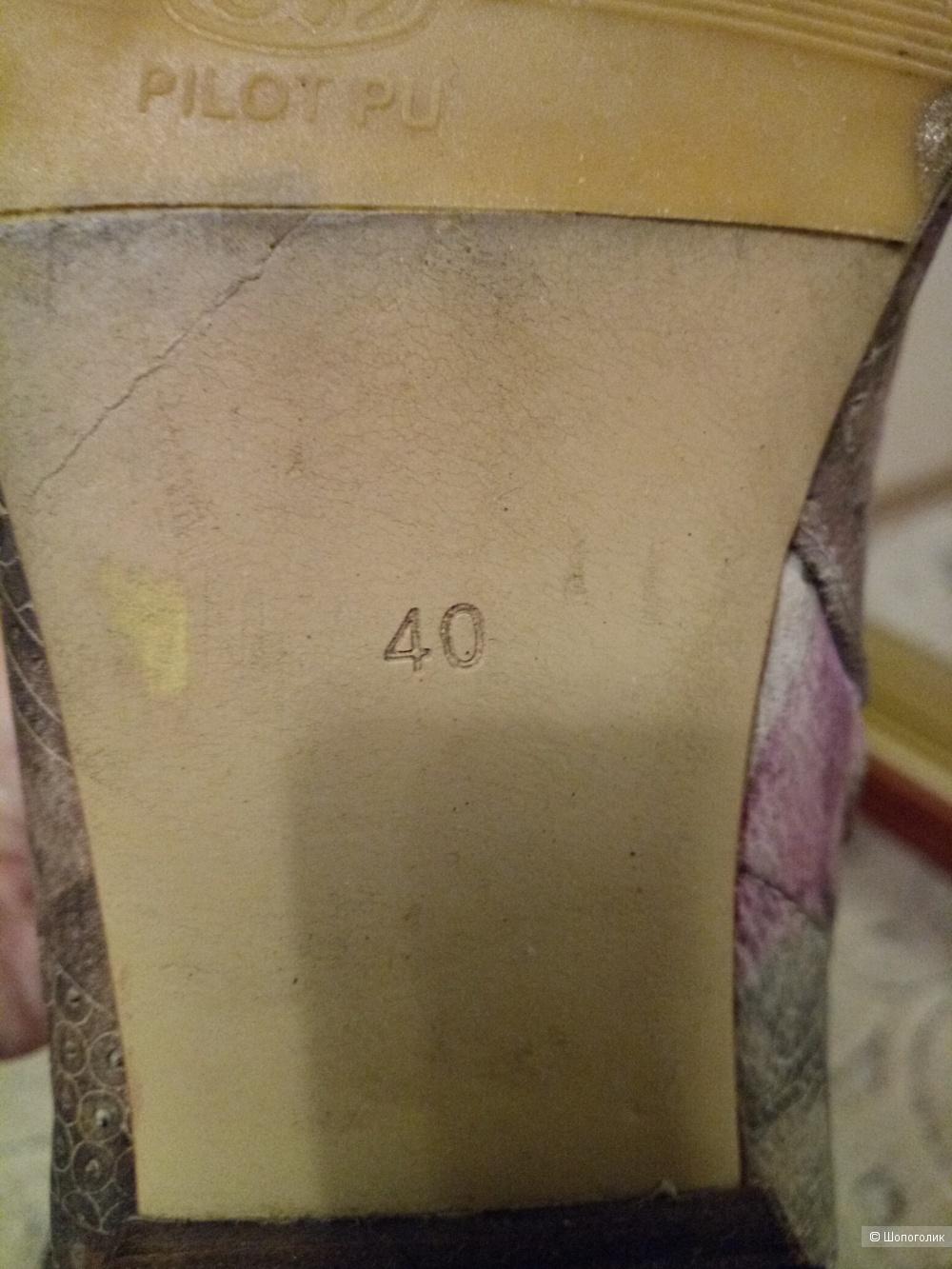 Сапоги с перфорацией, размер 40 рос