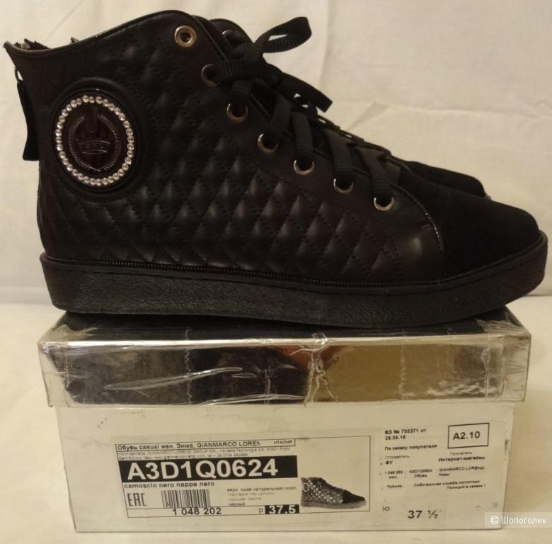 Ботинки Gianmarco Lorenzi  размер 37 ½,