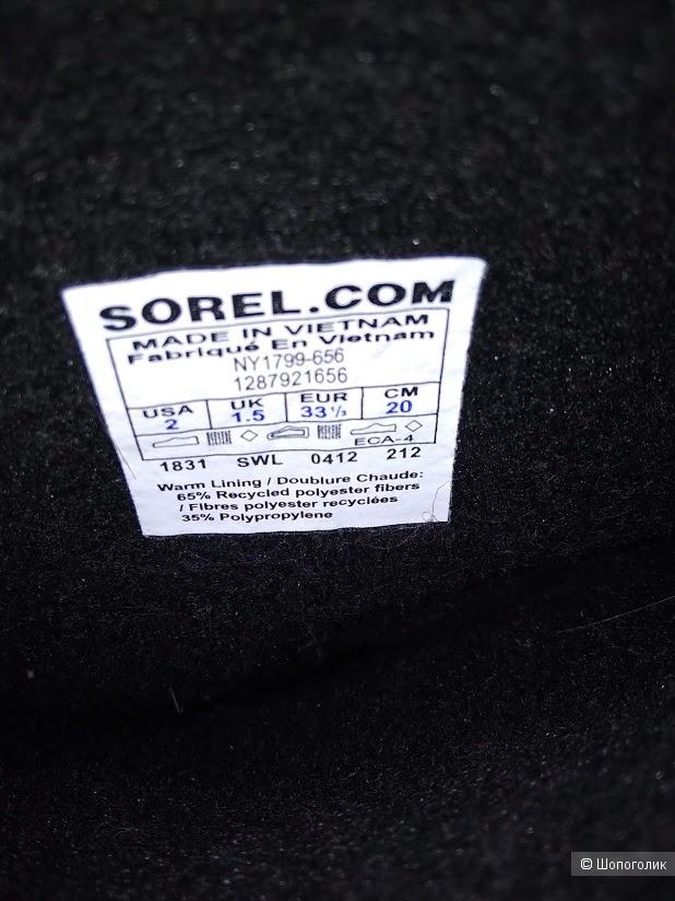 Сапоги SOREL, размер 32/33