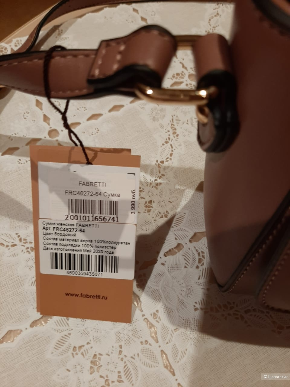 Сумка Fabretti и перчатки Eleganzza 7.5