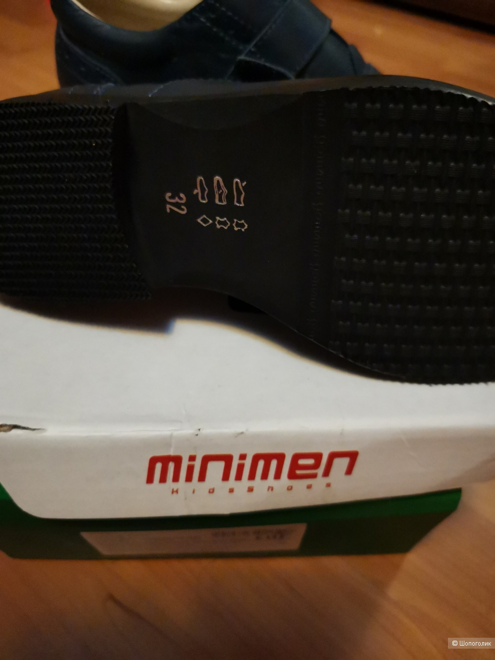 Полуботинки для мальчика минимен minimen р 32