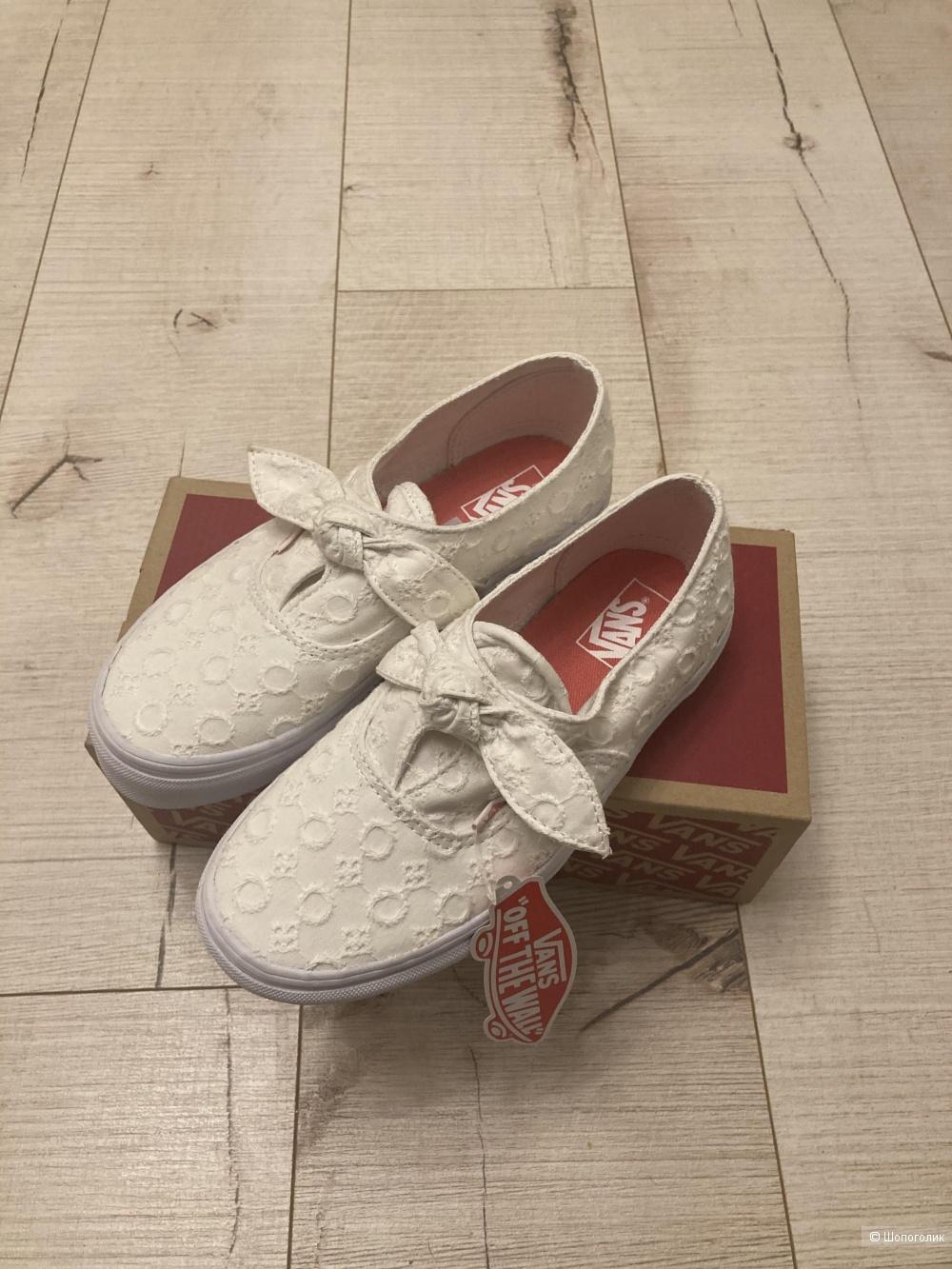 Детские кеды vans, 33 -34 размера