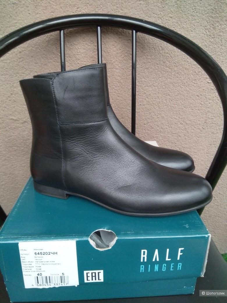 RALF RINGER ботинки 40р., женские