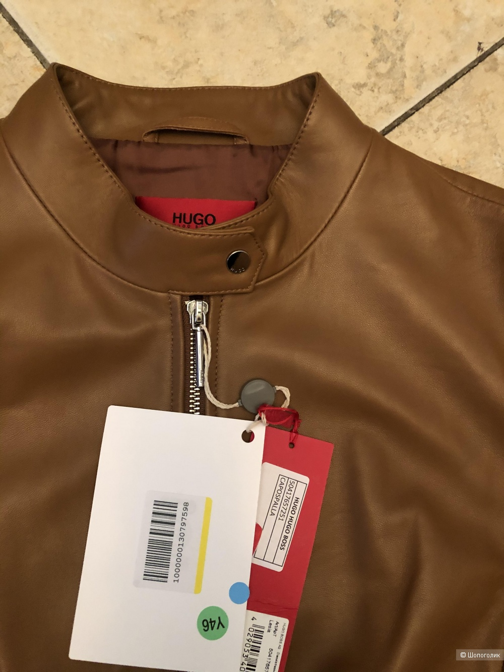 Кожаная куртка Hugo Hugo Boss,  размер XXL (на российский 50 ±)