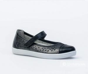 Школьные туфли для девочки Kotofey 33 р.