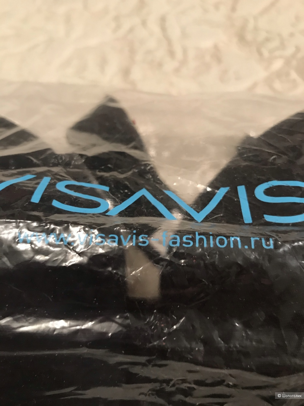 Бюстгальтер фирма Vis A Vis размер 85 С