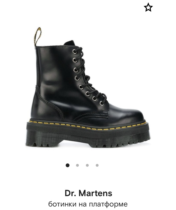 Ботинки Dr.Martens , 39 размер