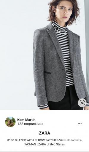 Пиджак Zara,44-46 размер