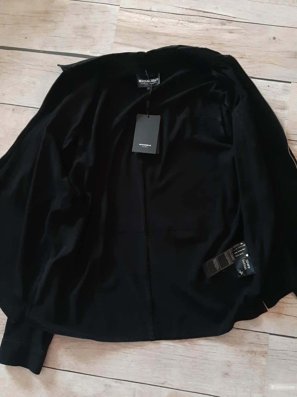 Куртка-рубашка ROCKANDBLUE X Caroline Sandström, размер 44