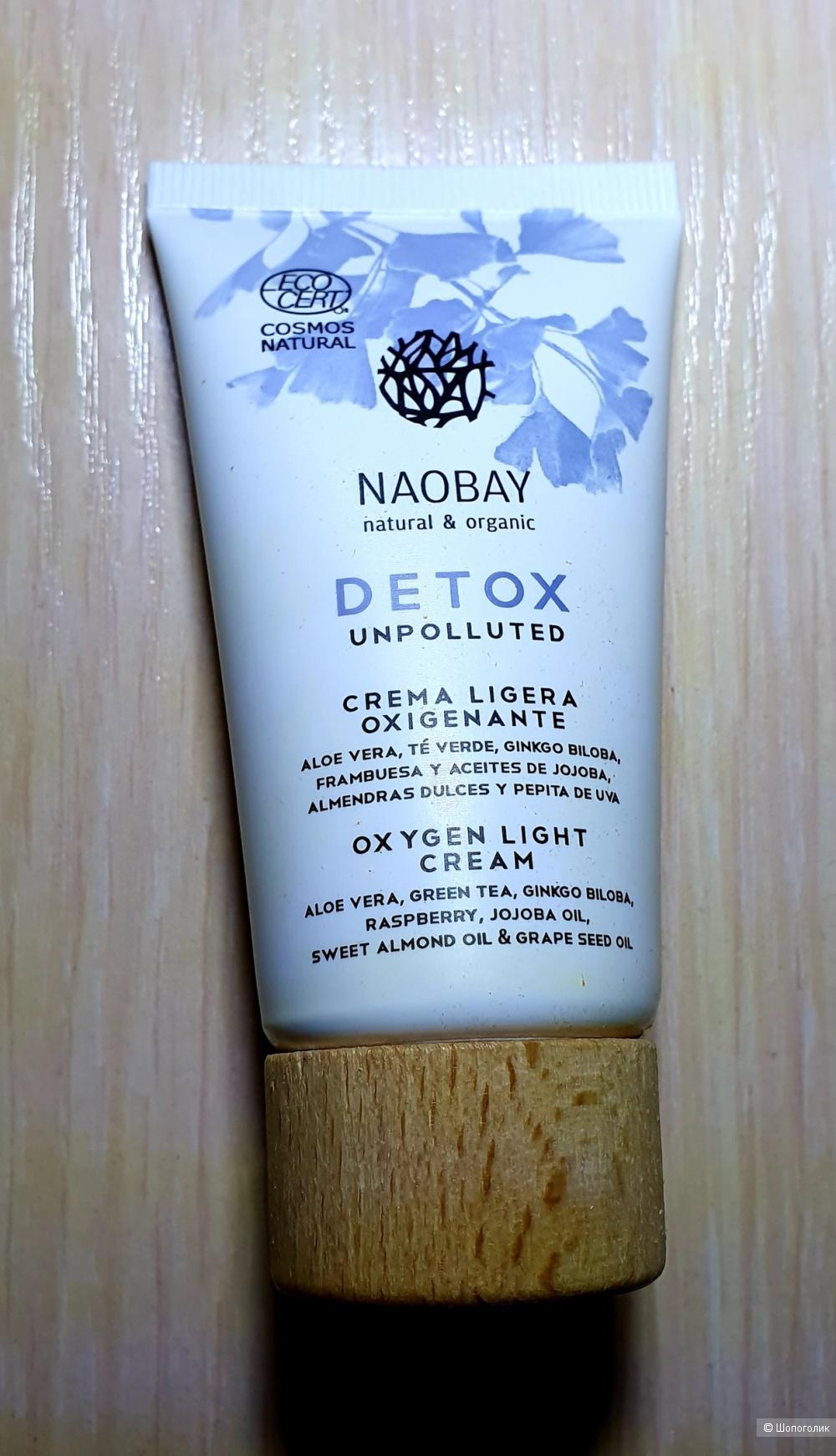 Крем для лица Naobay Detox Oxygen Light Cream 50мл