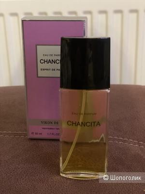 Chancita парфюмированная вода женская 50 мл Novaya Zarya