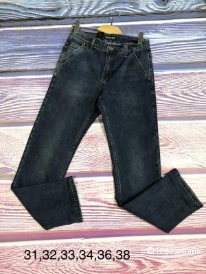 Мужские джинсы Super Data р.31-38