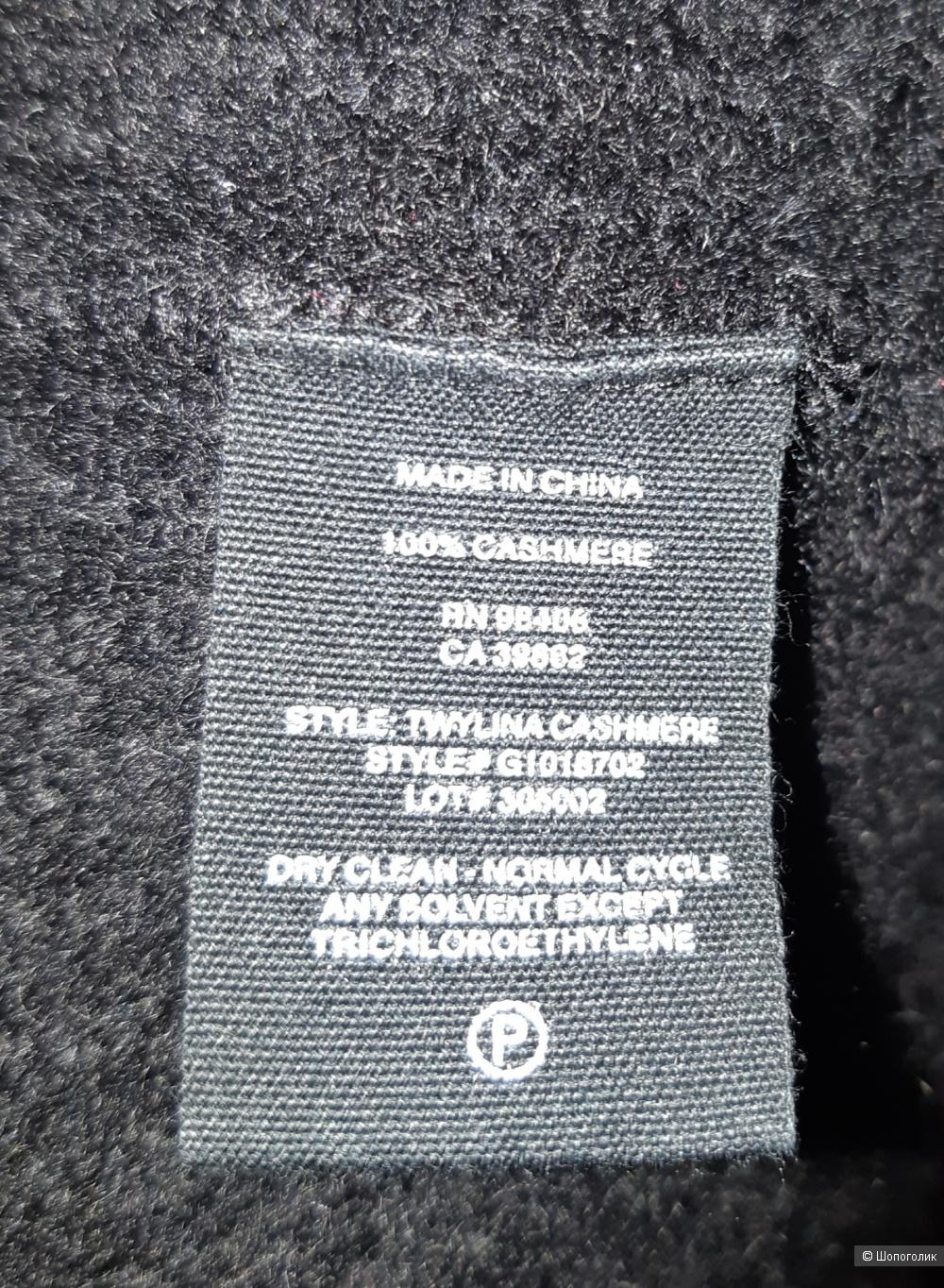 Кашемировый пуловер theory, размер m