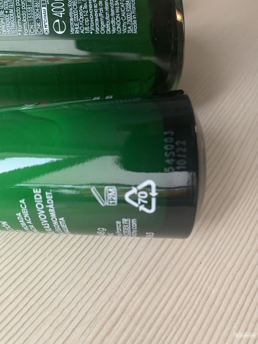 Набор Vichy Normaderm Phytosolution, 50 ml