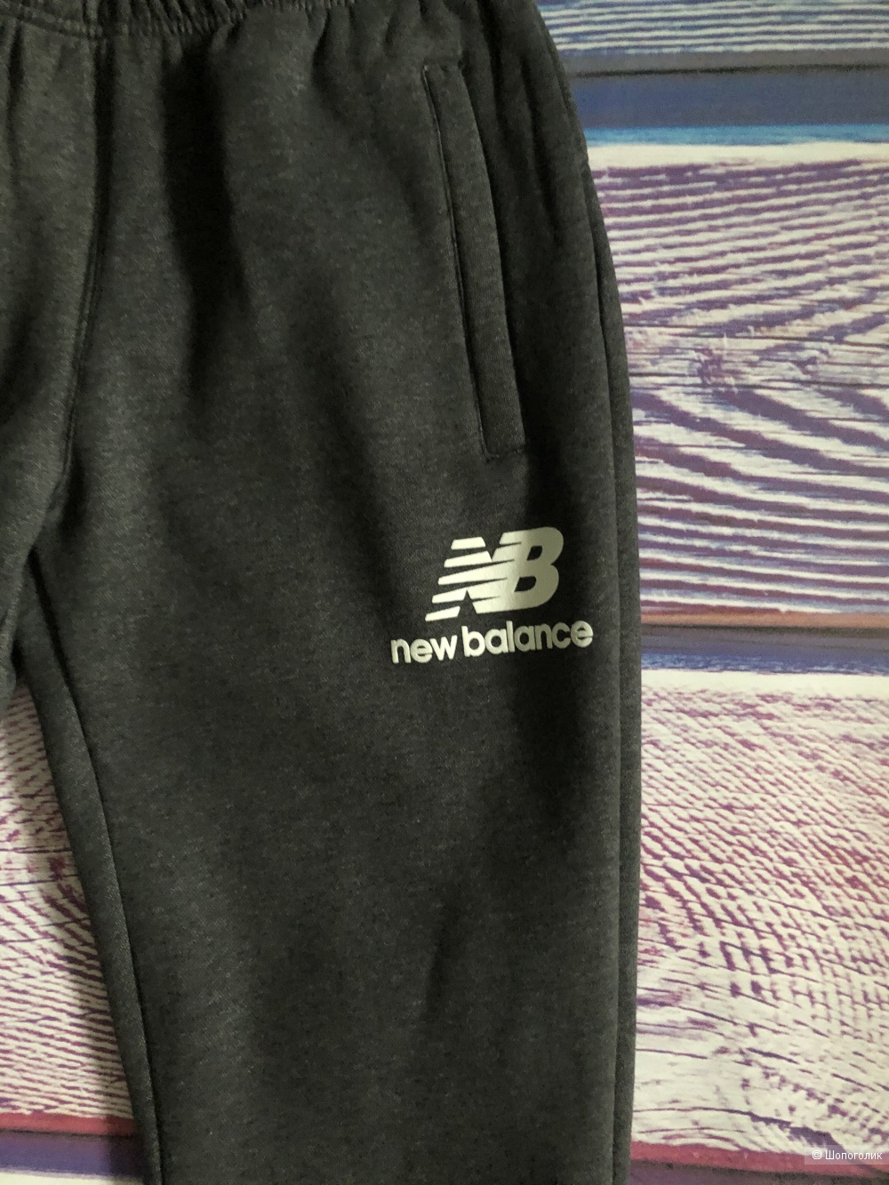 Мужские утеплённые штаны NB с 42 по 52